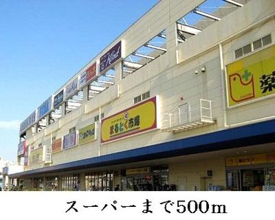 【その他】エアリ-U.S.Ⅱ