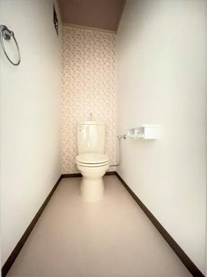 【トイレ】榊原マンション