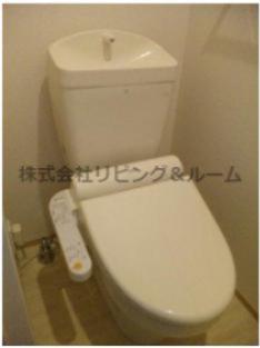 【トイレ】ロイヤルパレスⅢ・B棟