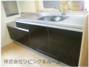 【キッチン】ロイヤルパレスⅢ・B棟