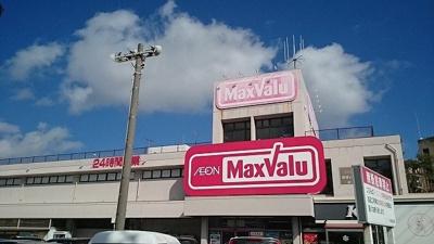 マックスバリュ坂田店まで2000m
