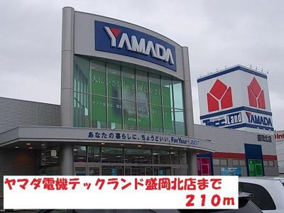 ヤマダ電機テックランド盛岡北店まで210m