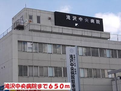 滝沢中央病院まで650m