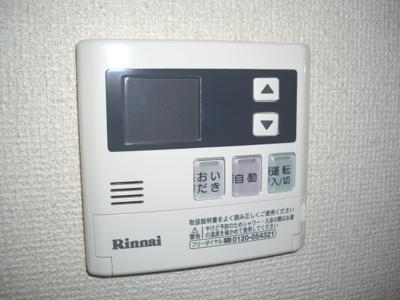 【設備】プチメゾン山崎 B棟