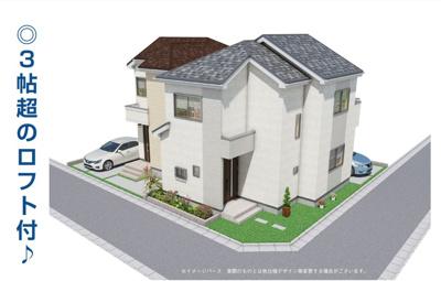 【外観パース】東村山市富士見町3丁目 全2棟 1号棟