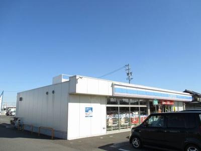 ローソン楠町北五味塚町店まで1200m