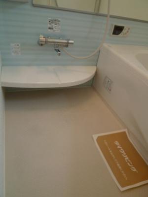 【浴室】ロイヤルガーデン染地台B