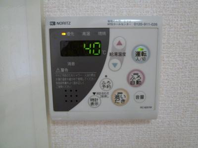 【設備】ロイヤルガーデン染地台B