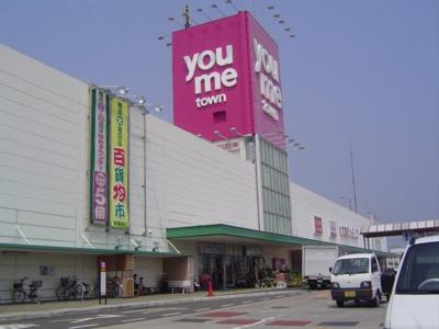 ゆめタウン宇部(複合ショッピングモール)まで1,788m