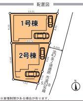 【区画図】茅ヶ崎市今宿 新築戸建 2号棟