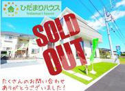 笠間市鴻巣1期 新築戸建 2号棟の画像