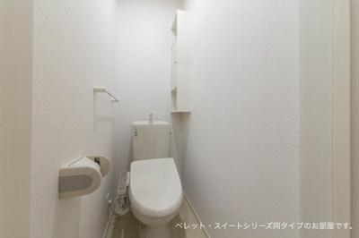 【トイレ】パインオークⅥ