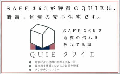 【その他】所沢市中新井5丁目 全2棟 1号棟