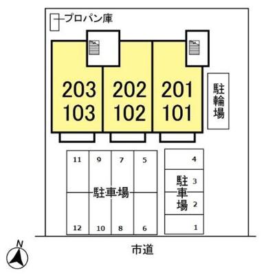 【区画図】セジュールカザマ