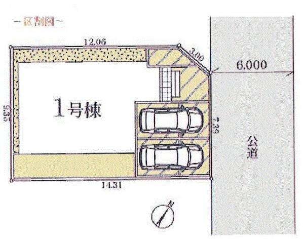 【区画図】羽村市緑ヶ丘5丁目 新築戸建全1棟
