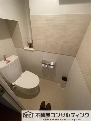 【トイレ】グランベース芦屋川ロジュマン