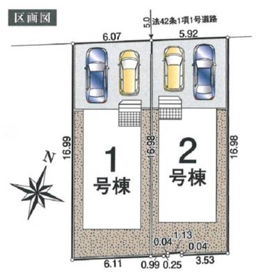 【前面道路含む現地写真】所沢市中新井5丁目 全2棟 2号棟