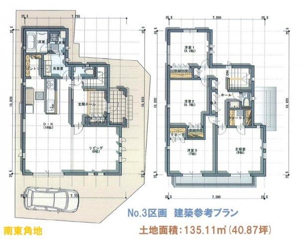 【建物プラン例】No.3区画 建物面積129.95平米 1F:65.01平米 2F:64.94㎡ 建ぺい率:60% 容積率:200% 全居室洋室の間取り♪自分の空間でテレワーク環境充実も◎