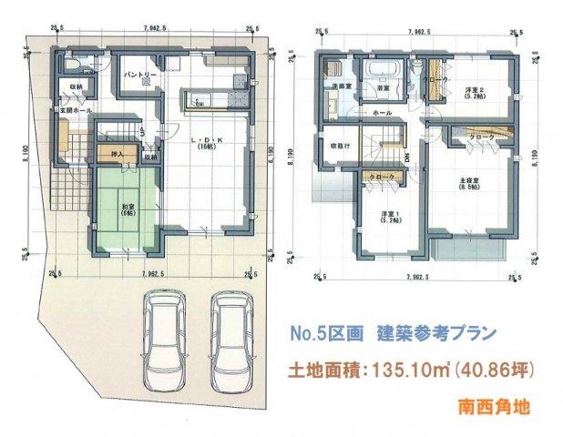 【建物プラン例 No.5】 建物面積110.87平米 1F:56.93平米 2F:53.94平米 建ぺい率:60% 容積率:200% 並列駐車希望の方はこちらの区画がおすすめ◎