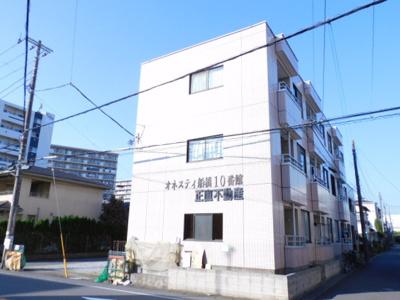 【外観】オネスティ船橋10番館
