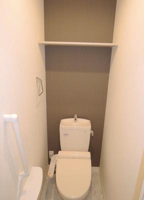 【トイレ】グランコール志茂