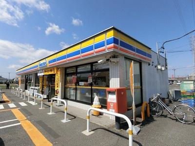 ミニストップ 大垣波須店まで700m