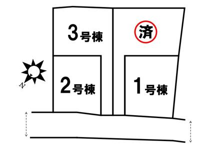 【区画図】新築戸建 四條畷市田原台7丁目 1号棟(令和4年1月下旬完成予定)