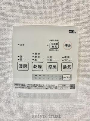 【冷暖房・空調設備】安佐南区緑井4丁目