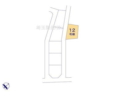【区画図】新築分譲住宅 狭山市柏原15期 全6棟(12号棟)