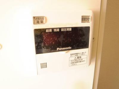 【設備】アーバン606