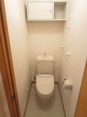 【トイレ】アルモニ-B