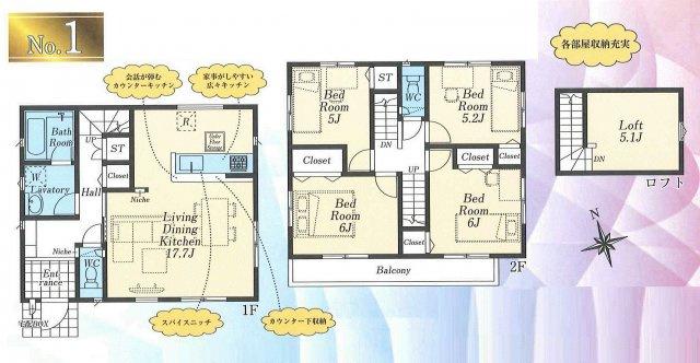 【区画図】東大和市奈良橋3丁目 新築戸建全1棟
