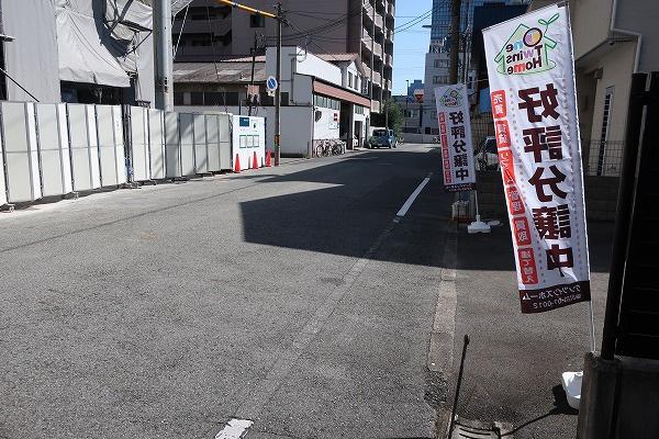 【現地写真】 前面道路、8メートルございます♪