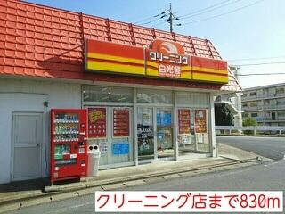 【周辺】フェリースI