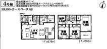 千葉市花見川区長作町 新築分譲住宅4号棟の画像