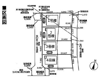 【区画図】千葉市花見川区長作町 新築分譲住宅4号棟