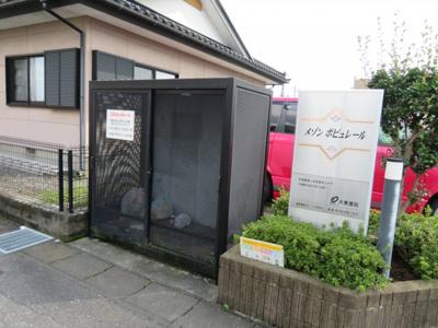 【その他共用部分】メゾン・ポピュレール