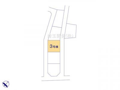 【区画図】新築分譲住宅 狭山市柏原15期 全6棟(3号棟)