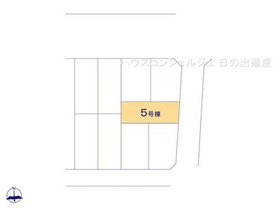 【区画図】名古屋市港区惟信町4丁目9【仲介手数料無料】新築一戸建て 5号棟