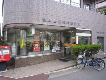 南長崎六郵便局