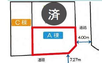 【区画図】中野区江原町3丁目 新築戸建 A号棟 7280万円