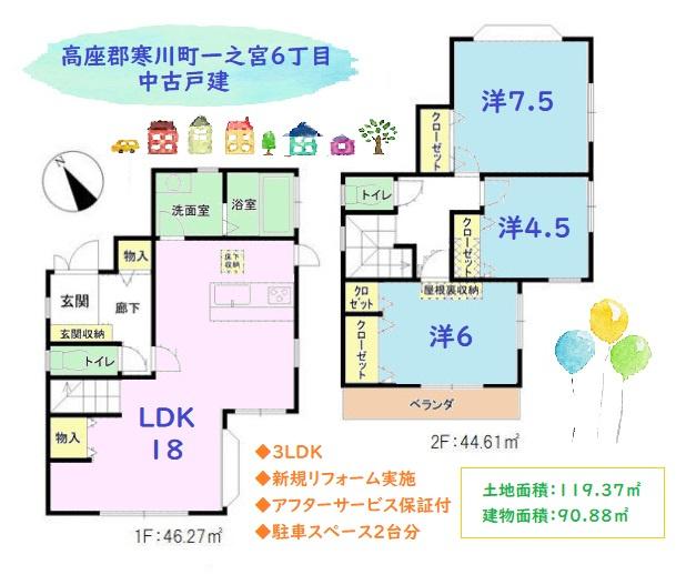 3LDK、屋根裏収納、床下収納、全室収納付きで収納スペース豊富◎キッチンは対面式でリビングを眺められ、家族と会話を楽しみながらお料理を楽しめます♪水回りが集中して家事効率がUPする間取りです。