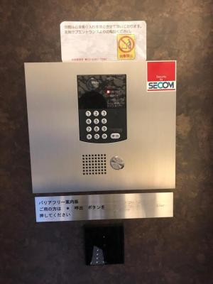 【セキュリティ】THE千代田麹町TOWER