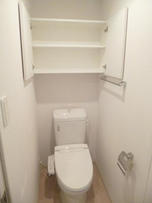 【トイレ】スカイコート渋谷北参道