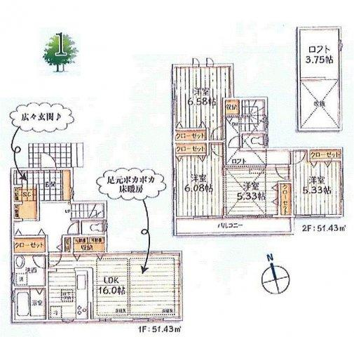 【区画図】東大和市芋窪4丁目 新築戸建全2棟