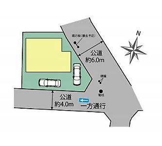 【区画図】板橋区大谷口1丁目  新築戸建 8780万円