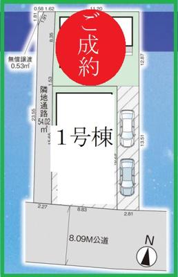 【区画図】東台本町 2号棟