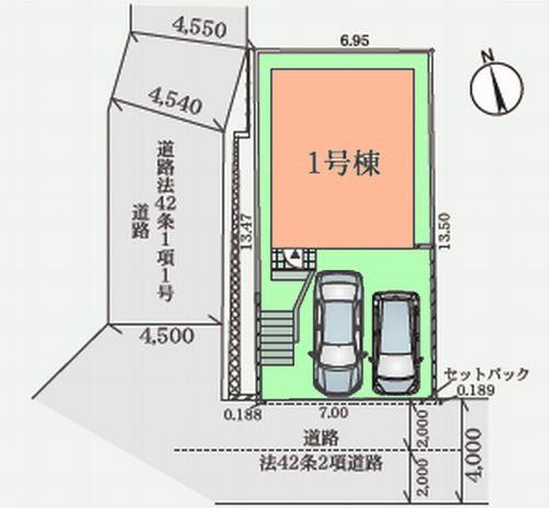 相模原市中央区淵野辺本町第32 新築一戸建て