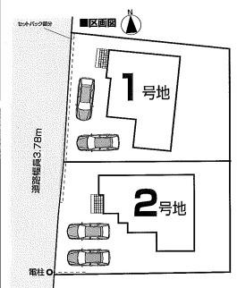 【区画図】三木市自由が丘本町 第27 2号棟