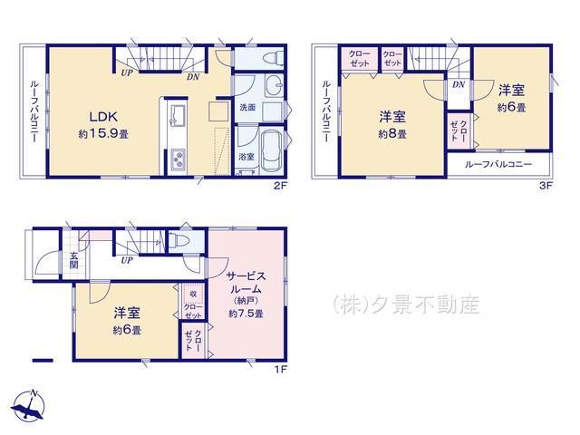 大宮区大成町3丁目183-2(2号棟)新築一戸建てグランパティオ